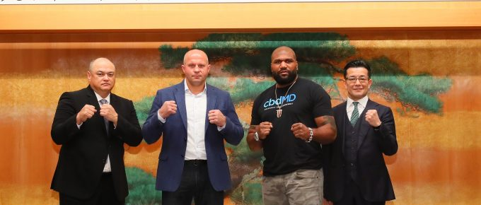 Bellator Japan to bring Fedor Emelianenko for New Year  Rampage against Quinton Jackson